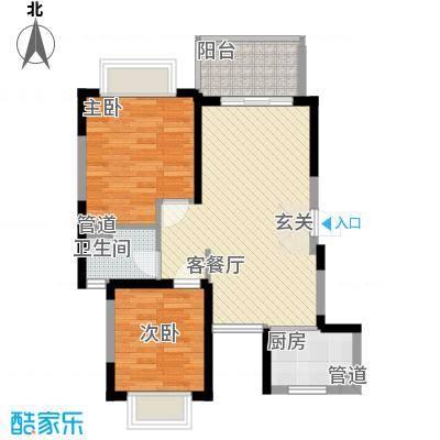 隆源神州半岛76.00㎡三期山海居洋房A户型2室2厅1卫1厨