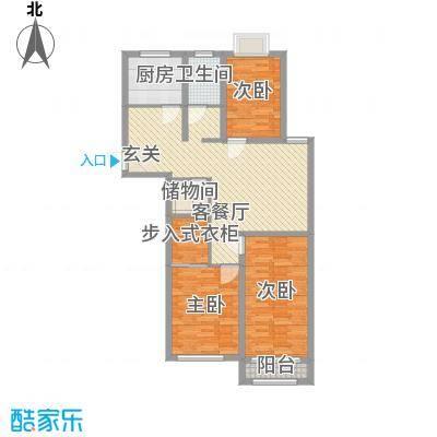 四方家和花园123.70㎡3#C户型3室2厅1卫1厨