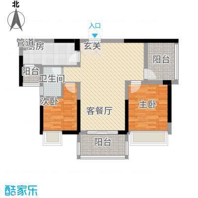 江湾公馆(一期)江湾公馆一期2、3、4栋坐北朝南B户型