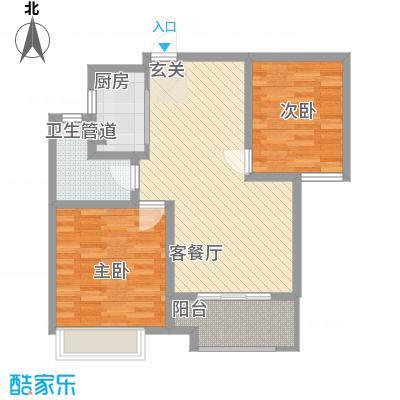 兰田首府8.00㎡1、2、3号楼D1户型2室2厅1卫