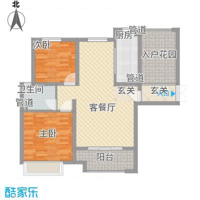 兰田首府1号楼C1户型2室2厅1卫