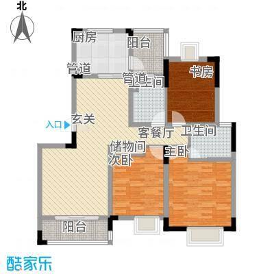 中港城世家128.00㎡C(02)户型3室2厅2卫1厨