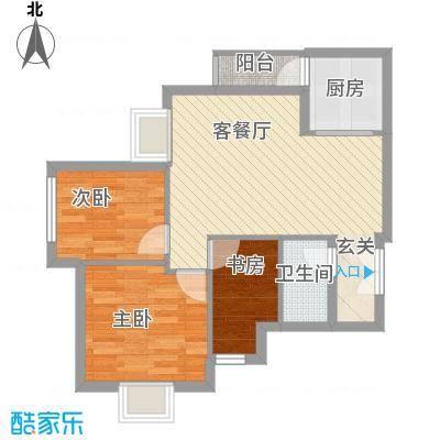 丁香园75.40㎡G2户型3室2厅2卫1厨