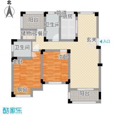 东渡海韵艺墅香颂湾115.00㎡户型3室2厅2卫1厨