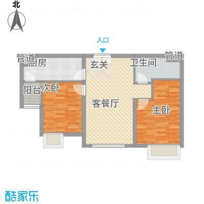 太原富力现代广场83.50㎡1#楼二单元02户型2室2厅1卫1厨