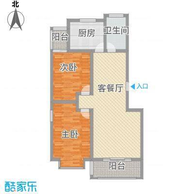 城市之星12.66㎡多层A户型2室2厅1卫1厨