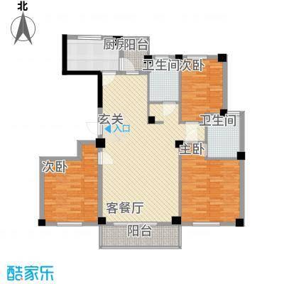 盛世华府137.00㎡G户型3室2厅2卫1厨