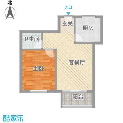 城市之星6.52㎡小高层G户型1室1厅1卫1厨