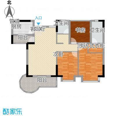 蓝波水岸115.41㎡B户型3室2厅2卫1厨