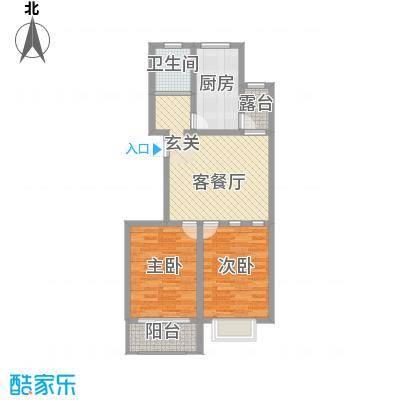 东城新华风景8.10㎡15#高层B户型2室2厅1卫1厨