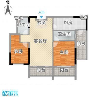 惠州雅居乐白鹭湖128.00㎡公寓户型