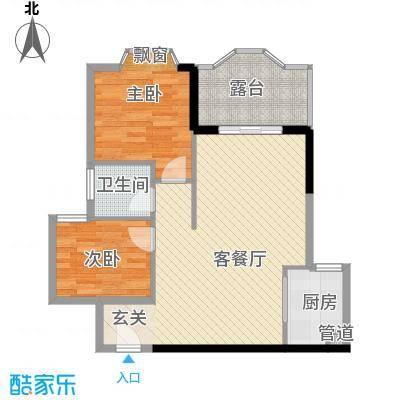 汇景中央74.00㎡B3栋05单元B4栋06单元户型2室2厅1卫