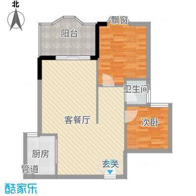 汇景中央74.56㎡B1栋06单元B2栋05单元户型2室2厅1卫1厨