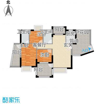 星河湾畔124.00㎡6栋02-17层户型3室2厅2卫