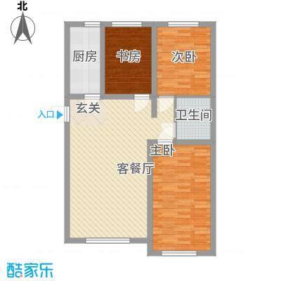 铖裕香榭湾17.63㎡D户型3室2厅1卫1厨