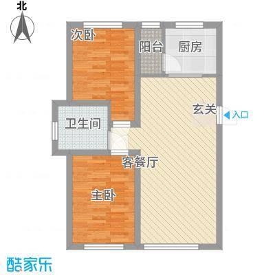 铖裕香榭湾86.52㎡B户型2室2厅1卫1厨