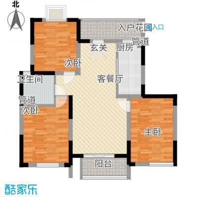 凯运天地117.00㎡TC3'户型3室2厅1卫