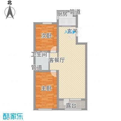 中信御园D户型2室2厅1卫1厨