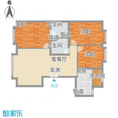 竹溪园户型3室2厅2卫1厨