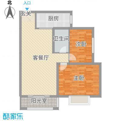紫薇花园5户型2室