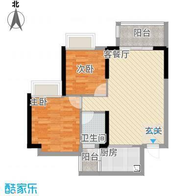 派75.00㎡1栋03&2栋04户型2室2厅1卫1厨
