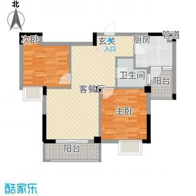 康华・心海湾88.00㎡D2户型2室2厅1卫1厨