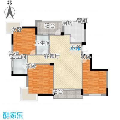 康华・心海湾143.00㎡A3户型3室2厅2卫1厨
