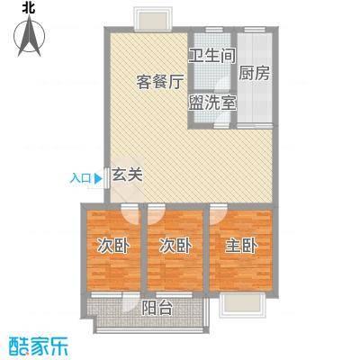 东城新华风景118.37㎡一期多层C户型3室2厅1卫1厨