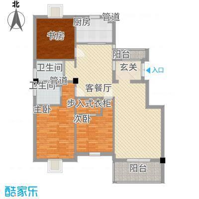 黄山豪庭133.50㎡C户型3室2厅2卫1厨