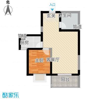 莱茵香榭66.53㎡6#楼E户型1室2厅1卫1厨