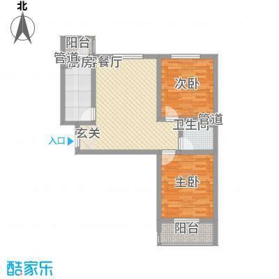 莱茵香榭85.63㎡4#楼C户型2室2厅1卫