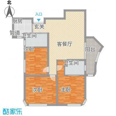 蓝湾国际134.00㎡C2户型3室2厅2卫1厨