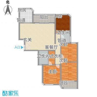 蓝湾国际176.36㎡B3户型4室2厅2卫1厨