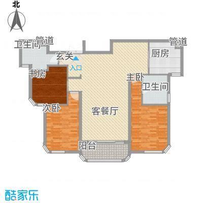 蓝湾国际148.00㎡B2户型3室2厅2卫1厨