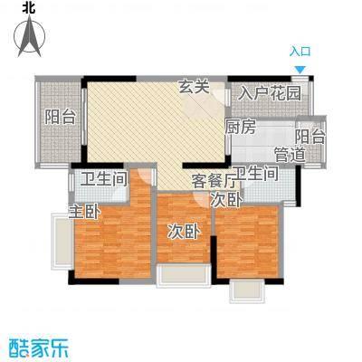 派88.30㎡3栋02户型3室2厅2卫1厨