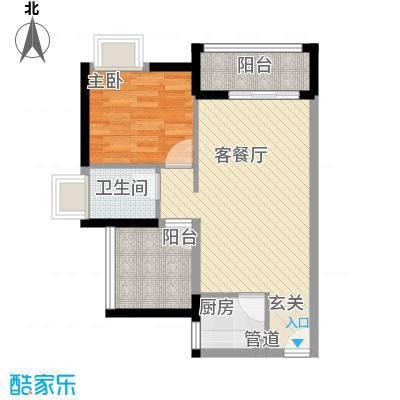 名流印象65.00㎡三期幸福户型2室2厅1卫1厨