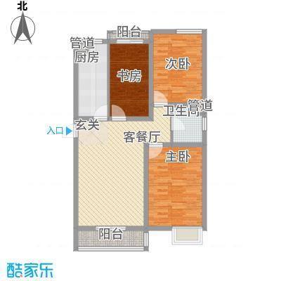 燕赵国际C户型