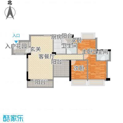 名流印象123.11㎡一期户型3室2厅2卫