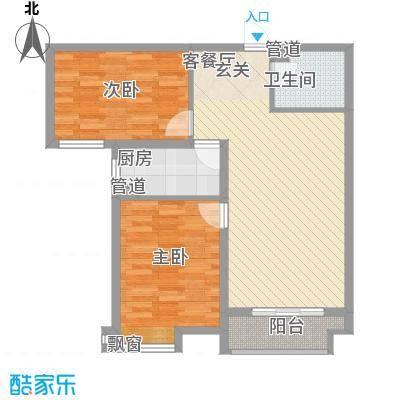 燕赵国际B户型