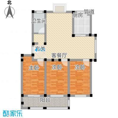 舜华园115.00㎡(2)户型3室2厅1卫1厨