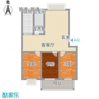 金都名苑135.00㎡多层户型3室2厅1卫1厨