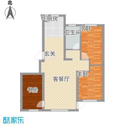 城润万家户型2室