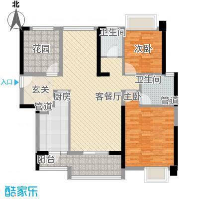 汇景御海蓝岸133栋C2户型2室2厅2卫1厨