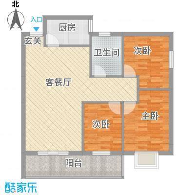 欣悦阳光7.00㎡户型3室
