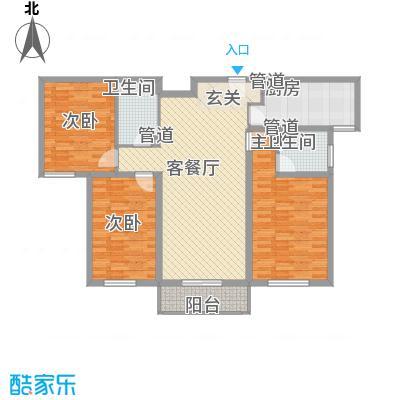 五龙花园138.10㎡B户型3室2厅2卫