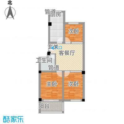 城市印象83.00㎡户型3室2厅1卫1厨