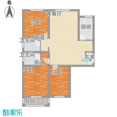 五龙花园132.40㎡A户型3室2厅2卫