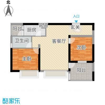 万科金域蓝湾雅馨HE2户型2室2厅1卫1厨