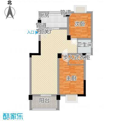 中央华府14.00㎡A5、A8、A9、户型2室2厅1卫1厨