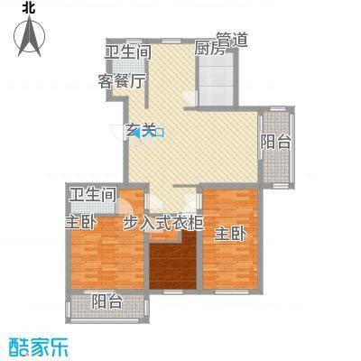 中央华府13.00㎡A8楼0户型3室2厅2卫1厨
